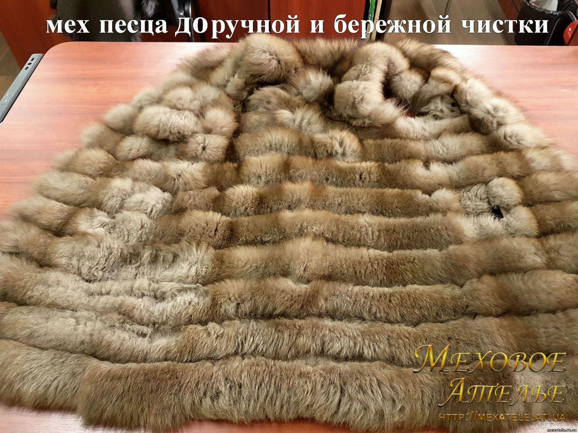Белорусская вышивка и орнамент