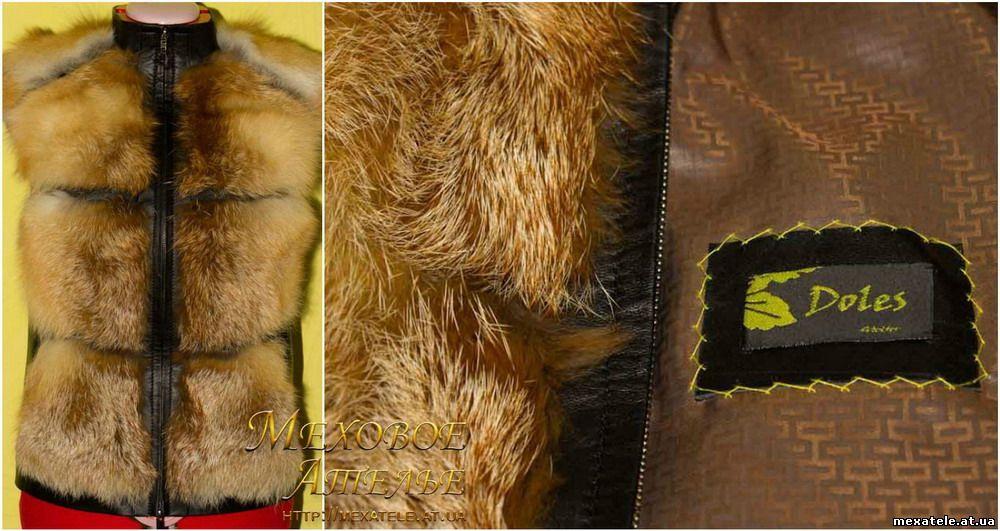 Сшить жилет из меха лисы своими руками 61