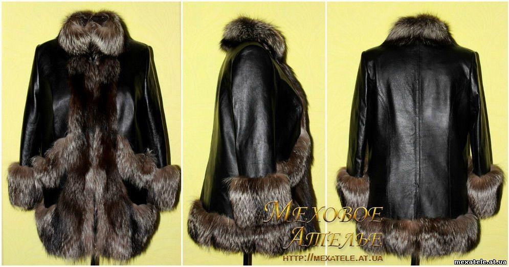 Как сшить из кожаной куртки жилетку своими руками 40